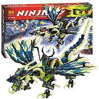"Конструктор Bela Ninja 10400 ""Атака Дракона Морро"" 659 деталей, фото 1"
