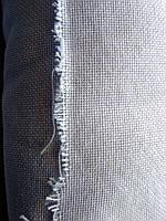 Рушныковое полотно. Ширина 37 см