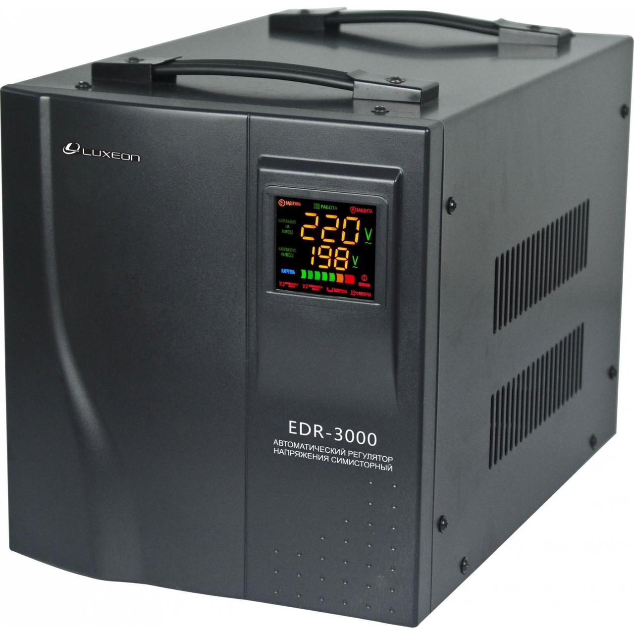 Стабилизатор напряжения Luxeon EDR-3000 (симисторный)