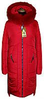 Зимняя куртка пуховик модная женская красная с мехом