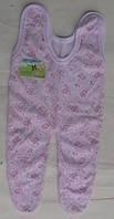Ползунки высокие на девочку розовые, рост 55-60