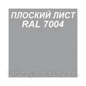 Плоский лист RAL 7004 Темно-сірий 0.35 мм 1.25х2 м