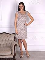 Сорочка вискозная со стильным принтом цвета cappuccino 540 Роксана