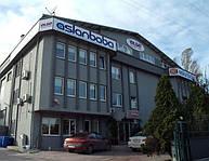 На Украинский рынок выходит один из крупнейших Турецких производителей бытовой химии - ASLANBABA
