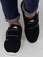 Кроссовки Wonex женские черные с белыми полосками , фото 1