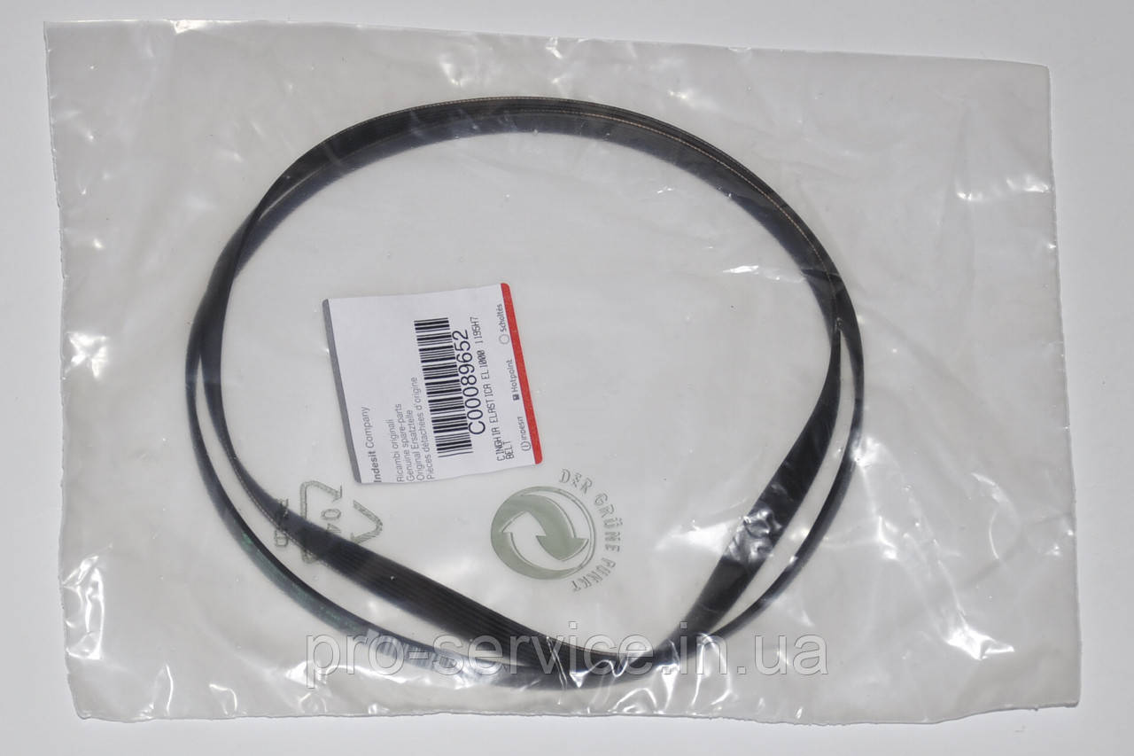 Ремень C00089652 1195 H7 MAEL для стиральных машин Indesit, Ariston