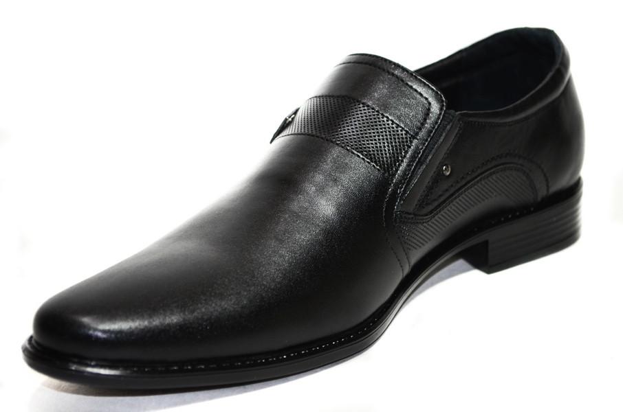 Мужские туфли (арт.399/10)
