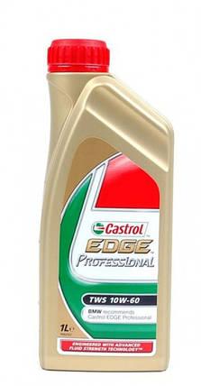 Моторное масло Castrol  EDGE PROFESSIONAL C1 5W30 (Lend Rover) 1 л, фото 2