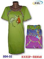 Сорочка нічна Жіноча для годуючих матерів