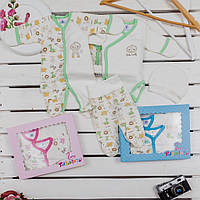 Подарочный комплект для новорожденных ( мальчик девочка ) ТМ Фламинго в двух цветах