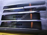 Защита порогов - накладки на пороги Renault Dokker (Premium)