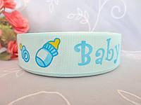 """Лента репсовая """"BABY"""", 2,5 см., цвет голубой"""