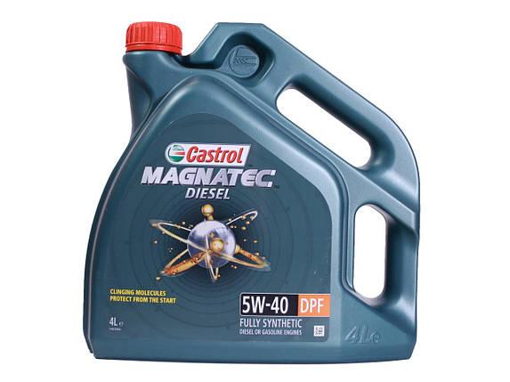 Моторное масло Castrol MAGNATEC 5W40 DPF 4 л, фото 2