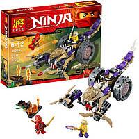 "Конструктор Lele Ninja 79039 ""Колесница Скорпион"" 219 дет"
