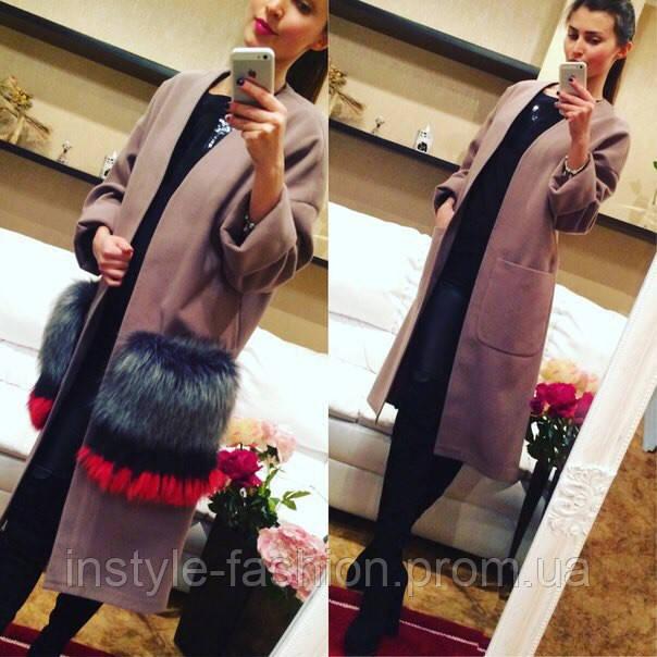 Модное женское пальто с меховыми карманами люкс качества