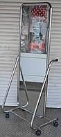 Зеркало напольное на колесиках 1,4 м (Турция)