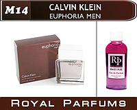 №21 Мужские духи на разлив Calvin Klein «Euphoria Men»№14  100мл +ПОДАРОК