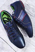 Темно-синие туфли в спортивном стиле