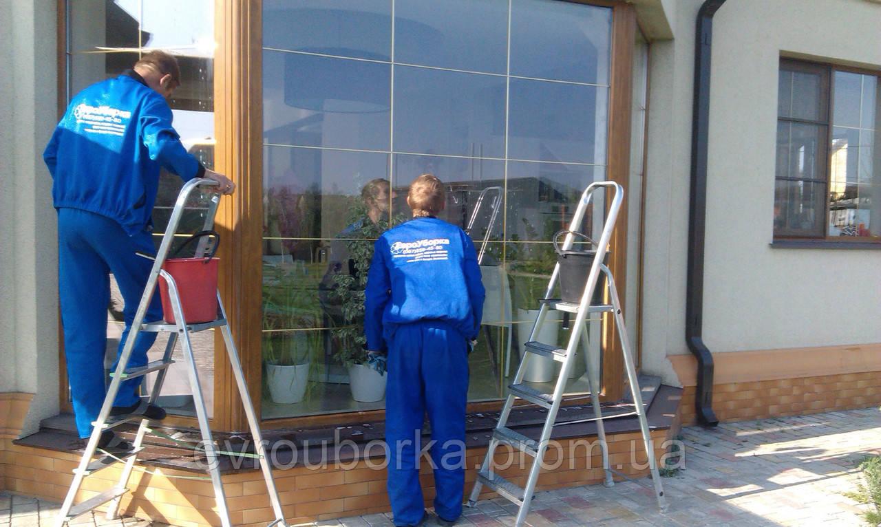 """Уборка домов в Одессе от компании """"ЕВРОУБОРКА"""" 0675594580"""