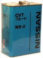 Трансмиссионное масло Nissan CVT NS-2 KLE52-00004-03 4 л