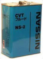 Трансмиссионное масло Nissan CVT NS-2 KLE52-00004-03 4 л, фото 2