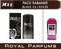 Духи на разлив Royal Parfums  Paco Rabane «Black XS L'Exces» (Пако Рабане Блек икс сес Лексес)  100 мл.