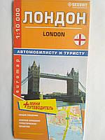 Карта Лондона, туристические и автомобильные маршруты (масштаб 1:10000)
