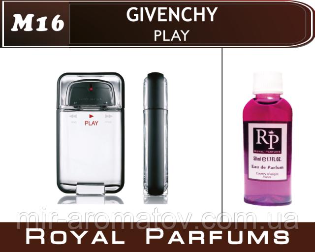 Мужские духи на разлив Givenchy «Play» №16  35мл     +ПОДАРОК