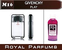 Духи на разлив Royal Parfums Givenchy «Play» (Живанши Плей)  50 мл.