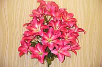 Лилия -36  голов ( 1 шт в уп), 85см, розовая