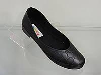 Мягкие удобные женские туфли натуральная кожа, фото 1