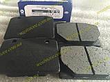 Колодки тормозные передние Ваз 2101,2102,2103,2104,2105,2106,2107 Frico FC 96, фото 2
