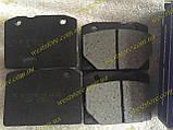 Колодки гальмівні передні Ваз 2101,2102,2103,2104,2105,2106,2107 Frico FC 96, фото 4