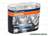 Галогенка H7 OSRAM 12V 55W +110% 64210NBU Night Breaker Unlimited