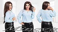 Блуза женская, размер 50,52,54,56,58. В наличии 4 цвета