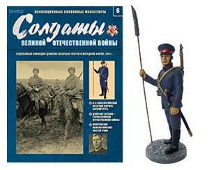 Солдати Великої Вітчизняної війни №6