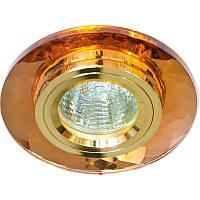 Точечный светильник Feron 8050-2 MR16 коричневый/золото, фото 1