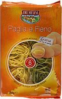 Макароны гнёзда Tre Mulini «Paglia e Fieno» на желтках со шпинатом 250 гр.