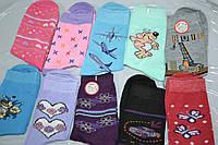 Носки детские р39-42 (маломерки)
