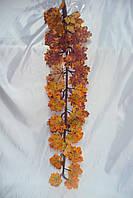 Куст зелени малый осень
