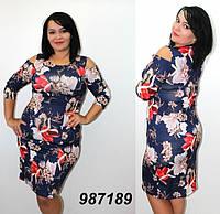 Платье большого размера, из трикотажа масло 50-56р