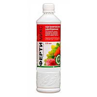 """""""ФЕРТИимикс"""", линейка Биогумус, для ягодных культур, 0,57 л, фото 1"""