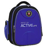 Рюкзак школьный ортопедический CFS Active Life для мальчика (CF85694)