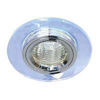 Точечный светильник Feron 8050-2 MR16 7 мультиколор/серебро