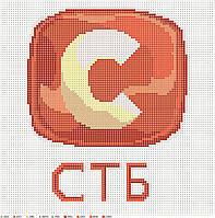 Лого канала СТБ