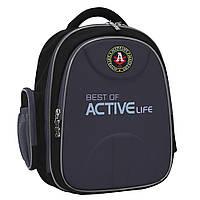 Рюкзак школьный ортопедический CFS Active Life для мальчика (CF85691)