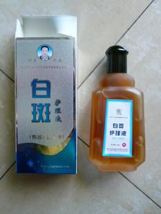 Лосьон при лечени витилиго - на китайских травах