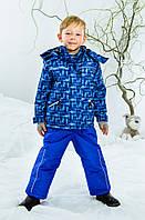 Детский комбинезон для мальчика с мембраной зимний