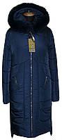 Женское зимнее удобное пальто Мадера, р 44-56