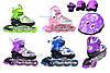 Роликовые коньки Ролики детские Happy Combo PU ( + защита + шлем ) + перестановка колес